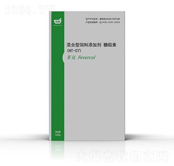 菲克-混合型�料添加�� 糖萜素(HT-13)