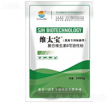 维太宝-补充机体多种维生素