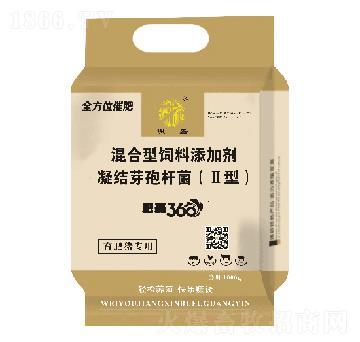 肥美360(育肥猪专用)