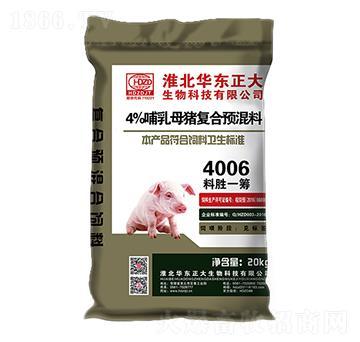 4%哺乳母猪复合预混料 4006