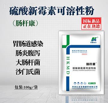肠杆康-硫酸新霉素可溶性粉32.5%