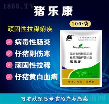 猪乐康-主治病毒性肠炎、顽固性拉稀痢疾、仔猪黄、白痢、血痢