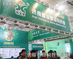 鑫宝星动物药业在28届山东畜牧会上表现突出