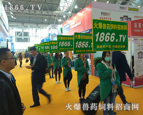 绿色旋风席卷李曼中国养猪大会