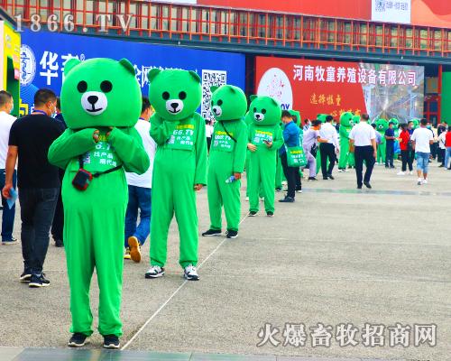 第32届中原畜牧会,绘火爆绿色璀璨,展火爆人光辉!