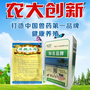 北京农大创新生物技术有限公司微企秀展示