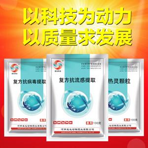 河南速远动物药业有限公司微企秀展示