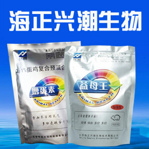 北京海正兴潮生物技术有限公司微企秀展示