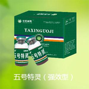 香港亚欣国际药业有限公司微企秀展示