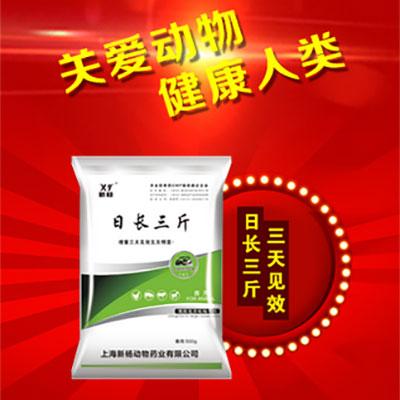 上海新杨动物药业有限公司微企秀展示