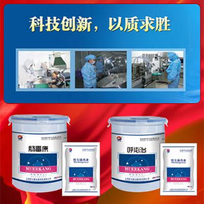 上海牧尔康生物科技有限公司微企秀展示