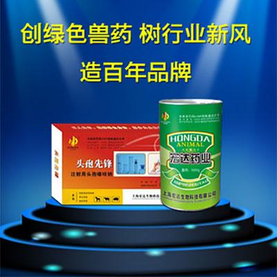 上海宏达生物科技有限公司微企秀展示