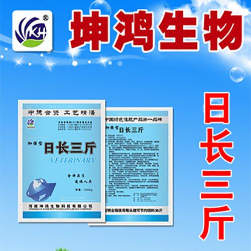 河南坤鸿生物科技有限公司微企秀展示