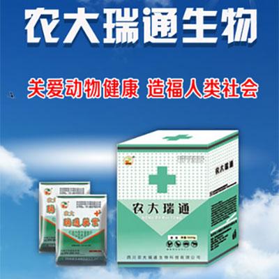 四川农大瑞通生物科技有限公司微企秀展示