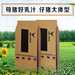 郑州五色牛农业科技有限责任公司微企秀展示