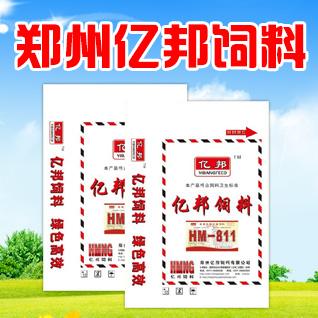 郑州亿邦饲料有限公司微企秀展示