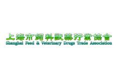 中国兽医药品监察所