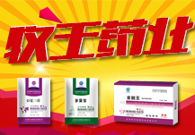 北京牧王动物药业有限公司