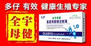 上海全宇(驻马店)生物科技