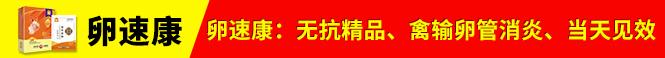 商丘光华生物科技有限公司