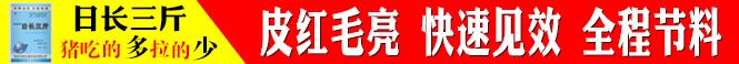 河南坤鸿生物科技有限公司