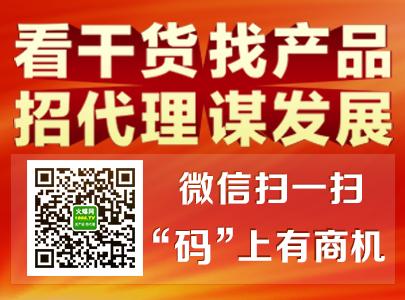 火爆畜牧招商网微信公众平台