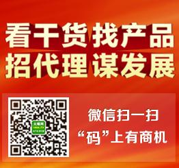 扫一扫,关注火爆兽药饲料招商网官方微信