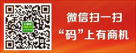 扫一扫,关注火爆青青青免费视频在线招商网官方微信