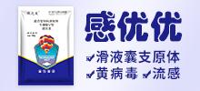 河南牧之友生物科技有限公司