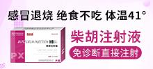 河南省普鑫(百牧康)生物科技有限公司