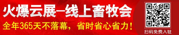 火爆云展-线上青青青免费视频在线会,永不闭幕的青青青免费视频在线会!
